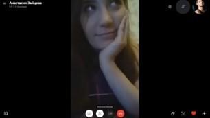 001 Russian Skype girls (Check You/divorce in skype/Развод в Skype)
